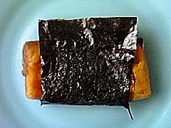 cheesemochi