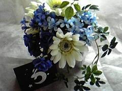 青い花 銀の器