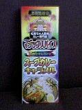 スープカレーキャラメル.jpg
