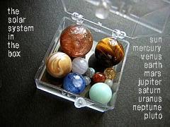 太陽系ボックス