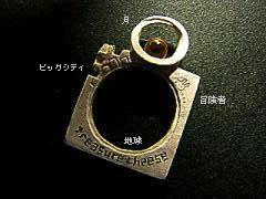 宝の cheese. 3