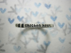 chickenheart002 (440x330).jpg
