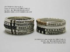 mf_moon_ie036_jp.jpg